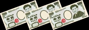 会計、上限三千円!お会計額が3000円を超えてもお支払いは3000円のみ!たくさん飲んで食べた分だけお得になるうれしい定額制の居酒屋「定楽屋」です。