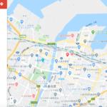 定楽屋北九州小倉駅前店